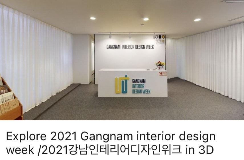 gangnam-2021-08-Kwon Kisoo.jpg