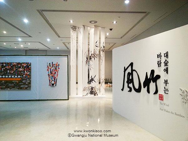 2013-Gwangju National Museum-01.jpg