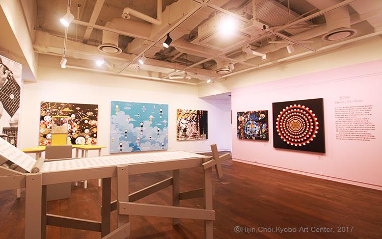 2017-Kyobo Art Center-1.jpg