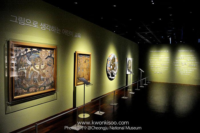 2015-08Cheongju National Museum-01.JPG