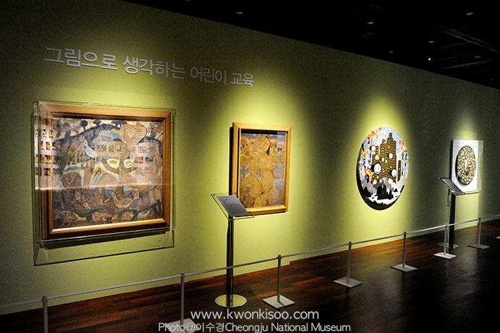2015-08Cheongju National Museum-02.JPG