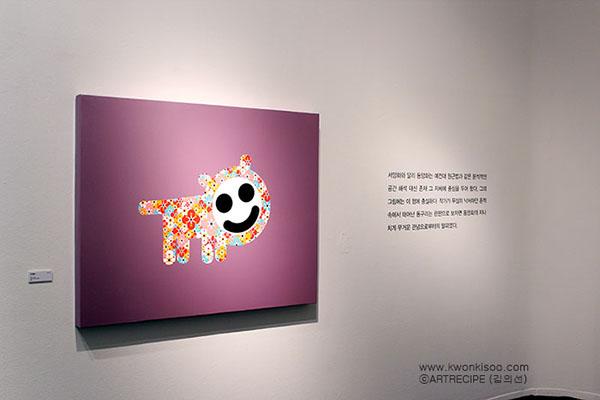 Lotte gallery-ex5.jpg