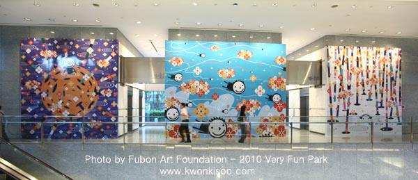 2010 Fubon-02.jpg