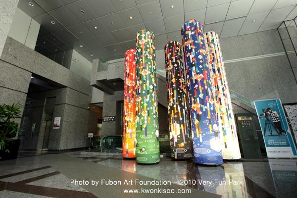 2010 Fubon-05.jpg