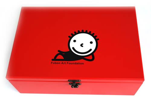 2009-fubon-box.jpg